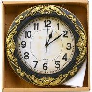 Часы настенные, 517.