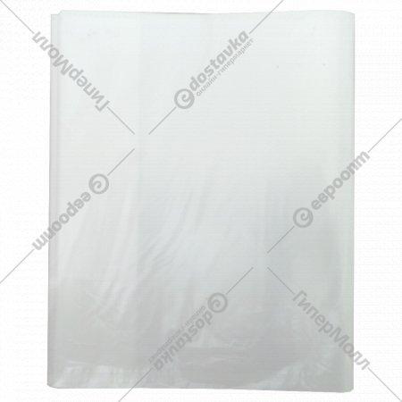 Обложка для тетрадей 120 мкм, 10 шт.