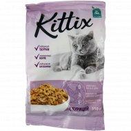 Корм сухой для кошек «Kittix» с курицей, 350 г