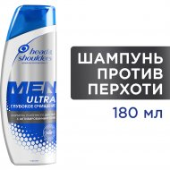 Шампунь для волос «Head&Shoulders» глубокое очищение, 180 мл.