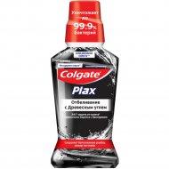 Ополаскиватель для полости рта «Colgate Plax» с древесным углем, 250 мл