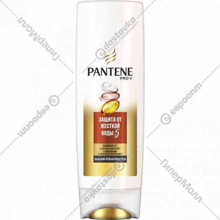 Бальзам «Pantene» 360 мл.
