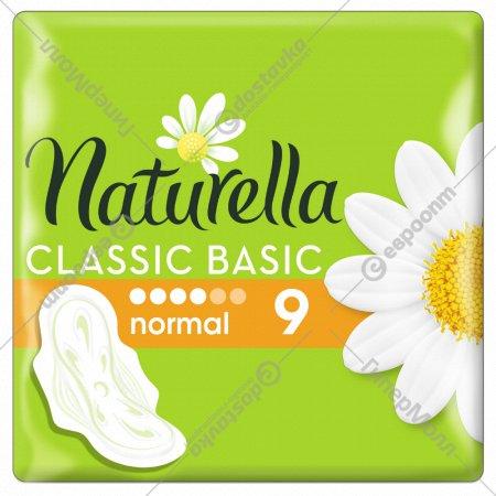Женские прокладки «Naturella» Classic Basic normal, 9 шт.