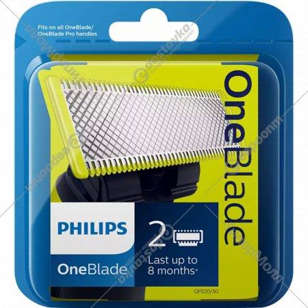 Сменное лезвие «Philips» OneBlade QP220/50.