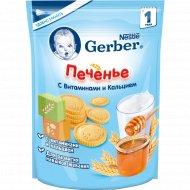 Печенье детское «DoReMi» с 5 витаминами, 180 г