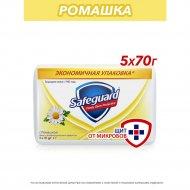 Мыло твердое «Safeguard» с ромашкой, 5x70 г.