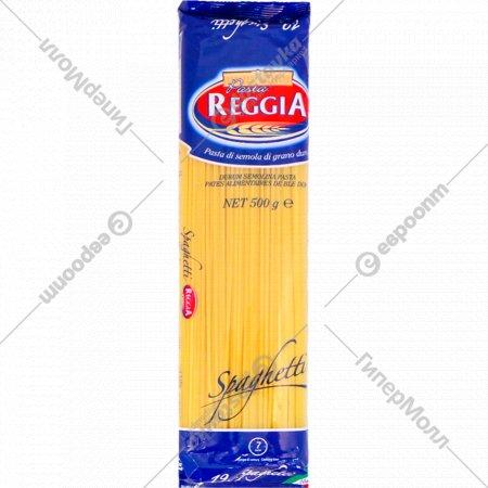 Макаронные изделия «Reggia» № 19 спагетти, 500 г.