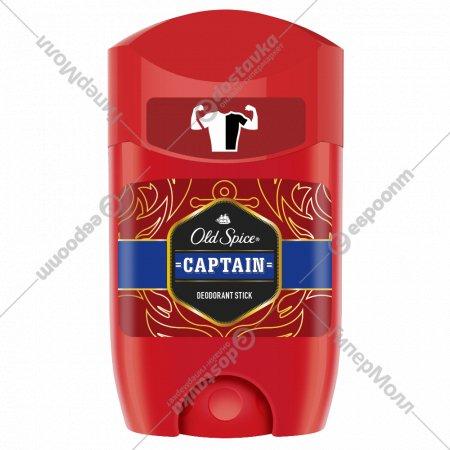 Дезодорант твердый для мужчин