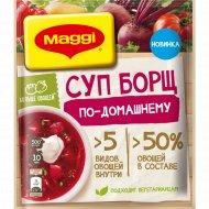 Смесь «Магги» для макарон с курицей в тыквенно-овощном соусе, 24 г