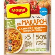 Смесь «Магги» для макарон с курицей в томатно-овощном соусе, 24 г