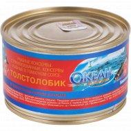 Консервы рыбные «Океан в подарок» толстолобик в томатном соусе, 240 г