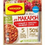 Суп «Maggi» Борщ по-домашнему, 25 г