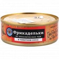 Фрикадельки из рыб «Морская держава» в томатном соусе, 240 г.
