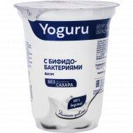 Йогурт «Yoguru» с бифидобактериями, 1.5%, 310 г