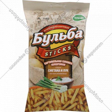 Картофельная соломка «Бульба» сметана и лук, 75 г.