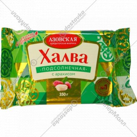 Халва «АКФ» подсолнечная с арахисом 350 г.