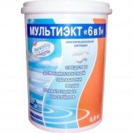 Средство для комплексной обработки воды «Мультиэкт» 6 в 1, 800 г.