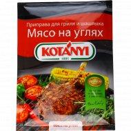 Приправа для гриля и шашлыка «Мясо на углях» 30 г.