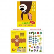 Картон и набор бумаги «Веселый пес» А4, 15 листов, цветной
