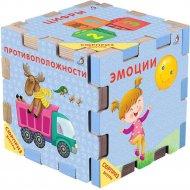 Книжный конструктор «Развивающий кубик» комплект из 6 книг.