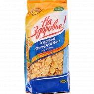 Кукурузные хлопья «На здоровье» без сахара, 325 г