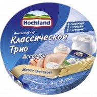 Сыр плавленный «Hochland» ассорти, классическое трио 55 %, 140 г.