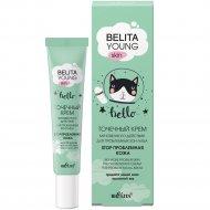 Точечный крем «Belita young skin» мгновенного действия, 20 мл.