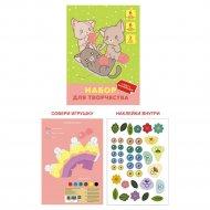 Картон и набор бумаги «Игры котят» А4, 15 листов, цветной