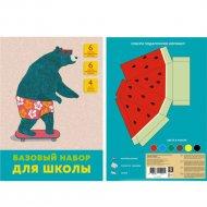 Картон и набор бумаги «На скейтборде» А4, 16 листов, цветной