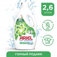 Гель для стирки «Ariel» Горный родник, 2.6 л.
