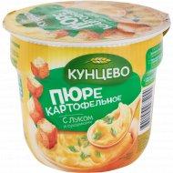 Пюре картофельное «Кунцево» с луком и сухариками, 40 г