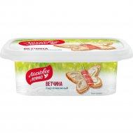 Сыр плавленый «Ласковое лето» ветчина 45 %, 170 г.