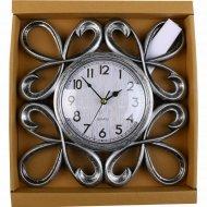 Часы настенные 25х25 см.