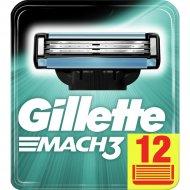 Сменные кассеты для бритья «Gillette» Mach3, 12 шт.
