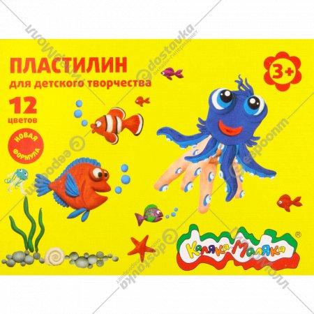 Пластилин «Каляка-Маляка» 12 цветов.