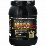 Гейнер «Turbo mass» со вкусом ванили, 1.4 кг.