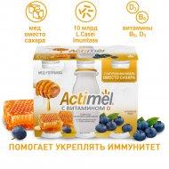 Продукт кисломолочный «Актимель» с медом, голубикой, 6х95 г