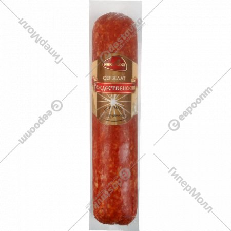 Колбаса варено-копченая «Сервелат Рождественский» высший сорт, 1 кг., фасовка 0.4-0.5 кг