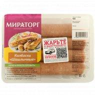Колбаски из мяса птицы для гриля «Шашлычные» охлажденные, 400 г.