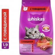 Корм для кошек «Whiskas» Говядна, 1.9 кг