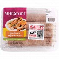 Колбаски для гриля «Домашние» из мяса птицы, охлажденные, 400 г.