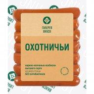 Колбаски варено-копченые «Галерея вкуса» Охотничьи, высший сорт, 260 г