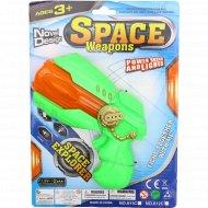 Игрушка пластмассовая «Пистолет детский».