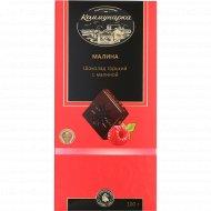 Шоколад горький «Коммунарка» с малиной, 100 г.