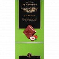 Шоколад молочный «Коммунарка» с лесным орехом, 100 г