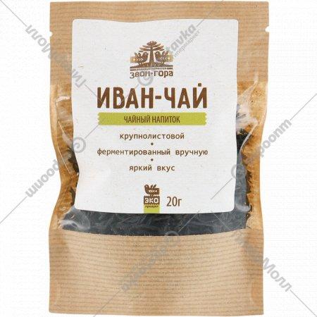 Чайный напиток «Иван-чай» из растительного сырья, 20 г.