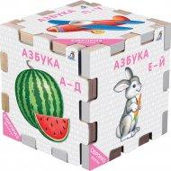 Комплект их 6 книг «Азбука. Книжный конструктор».