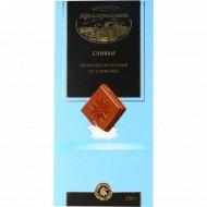 Шоколад молочный «Коммунарка» со сливками, 100 г.