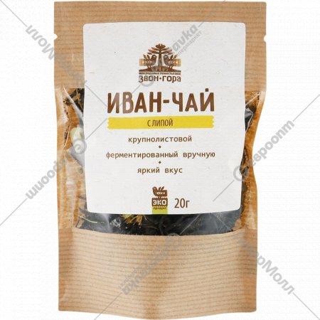 Чайный напиток «Иван-чай» с липой, 20 г.