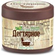 Мыло жидкое для тела и волос «Невская косметика» Дегтярное, 300 мл